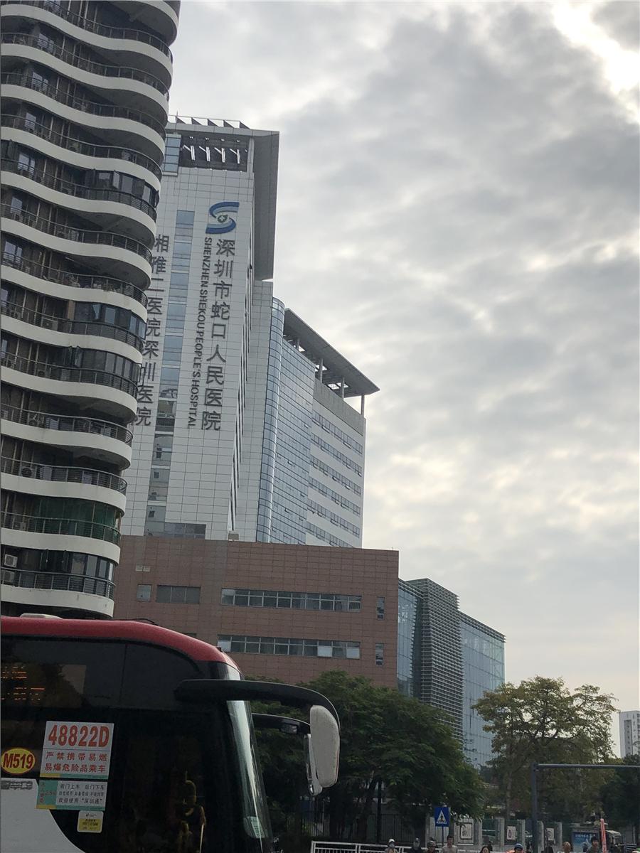 晗山悦海城-大搜家