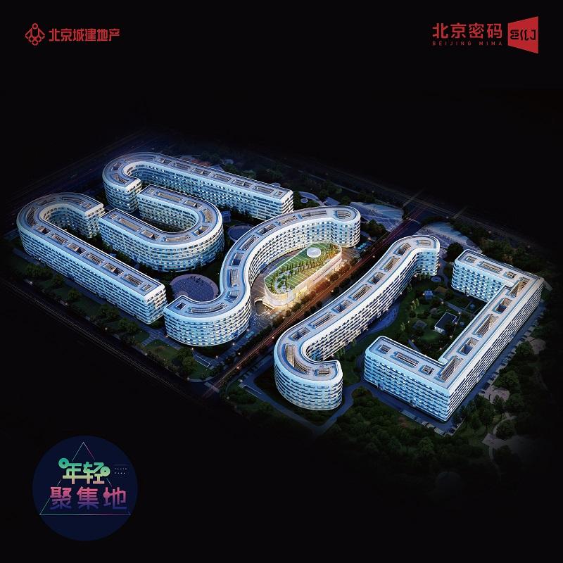 北京城建·北京密码-大搜家