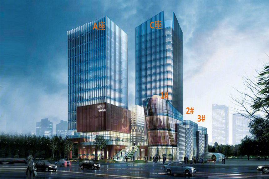 清城国际中心商业-大搜家